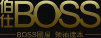 伯仕boss杂志